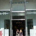 Pull and Bear Antwerpen Ingang